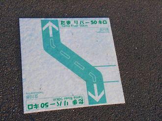 R0015775